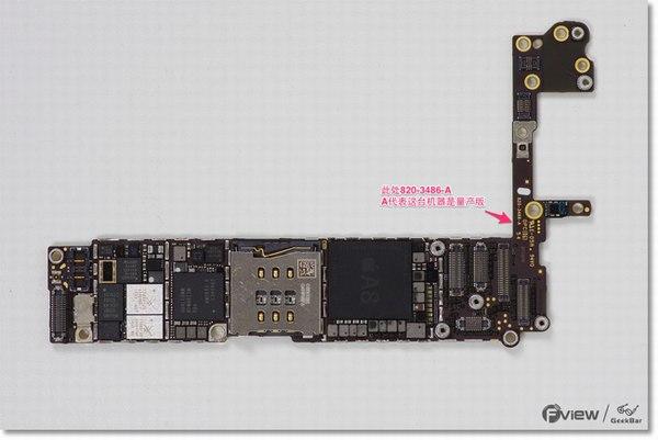 Apple-iPhone-6-Disassembly-39-600x400.jpg.42f6cffbcd54195684b5bd7c39b79c5f.jpg