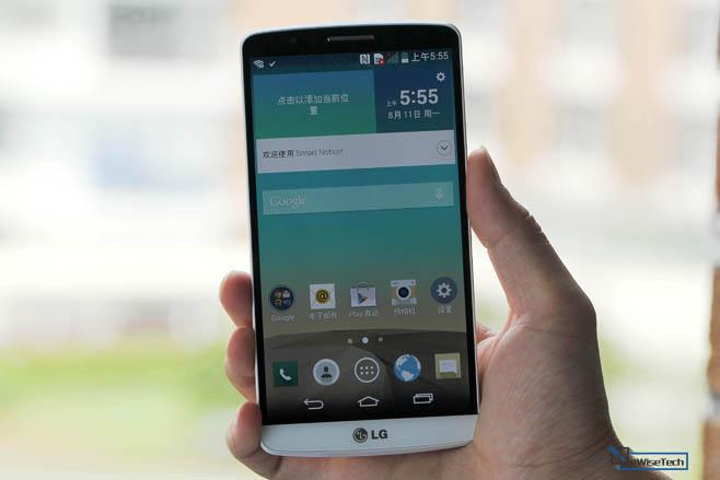 LG-G3-Disassembly-1.jpg.1ae075ac8fd9227c4bf5c49b11c263fa.jpg