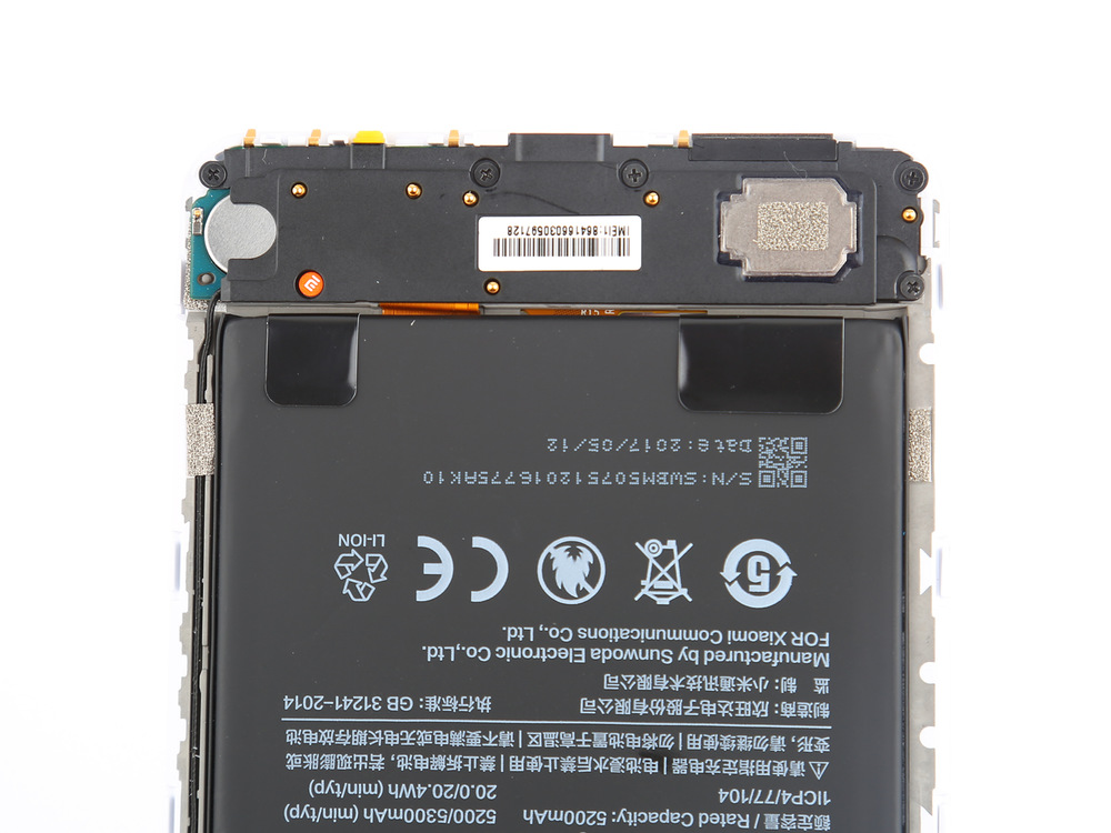 Xiaomi-Mi-Max-2-Teardown-22.jpg