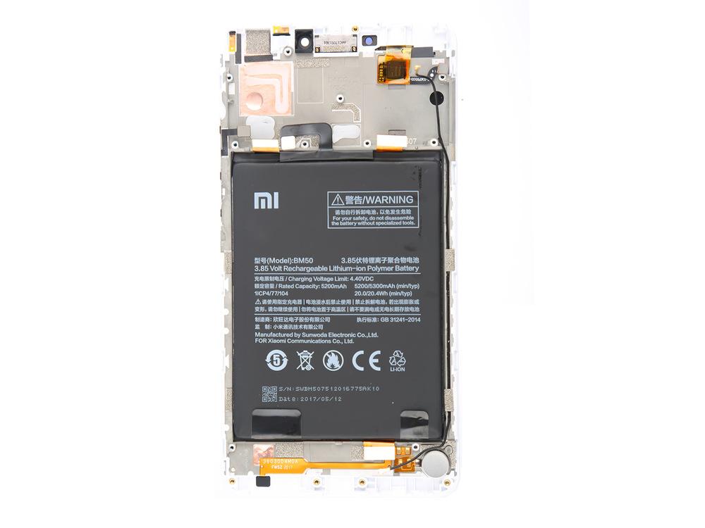 Xiaomi-Mi-Max-2-Teardown-28.jpg