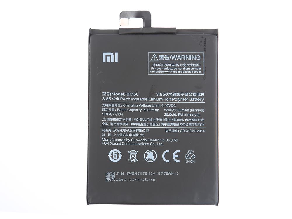 Xiaomi-Mi-Max-2-Teardown-32.jpg