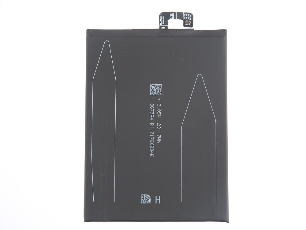 Xiaomi-Mi-Max-2-Teardown-33.jpg