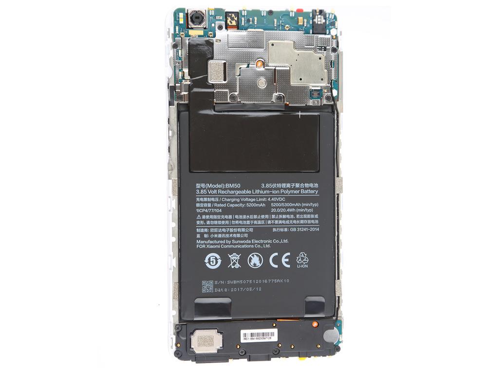 Xiaomi-Mi-Max-2-Teardown-9.jpg