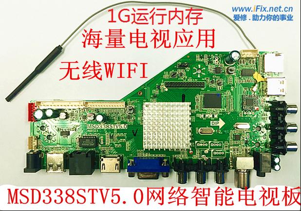 MSD338STV5 0 SMART LED TV FIRMWARE - Gerenciador de arquivos