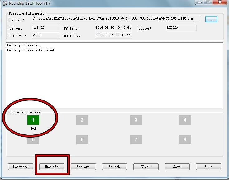 Recuperação TV BOX MX9 ou MXQ 4K (firmware) Modelo r329q v3