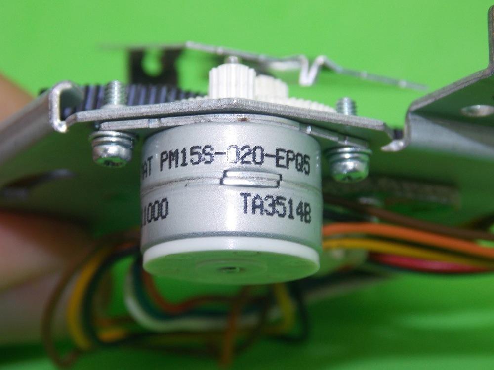 auto-iris-epson-home-cinema-3010-3020-8350-pm15s-020-epq5-D_NQ_NP_859405-MLB25020561836_082016-F.jpg