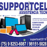 supportcell2019